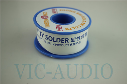 The Finest Quality activity Solder wire 100g
